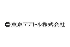 東京テアトル株式会社